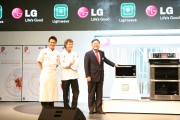 "LG CELEBRATES ""THE WORLD ON YOUR TABLE"" AT THE LIFE TASTES GOOD CHAMPIONSHIP GLOBAL FINAL"