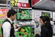 LG INTRODUCES FULL RANGE OF LED LCD TVS IN JAPAN