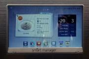 smart_fridge3.jpg