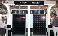 LG TO UNVEIL NEXT GENERATION SOLAR MODULES AT INTERSOLAR 2011