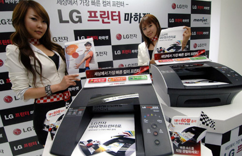 Two models introducing the LG A4 color desktop printer LG Machjet.