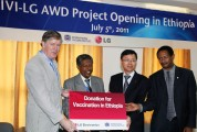 LG AND IVI JOIN HANDS TO DELIVER HOPE TO CHILDREN IN ETHIOPIA THROUGH VACCINATION