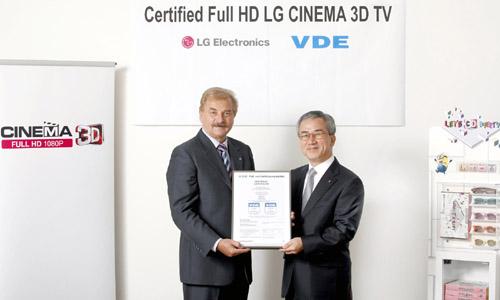 LG CINEMA 3D TV RECEI