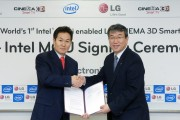 LG_Intel_WiDi_MOU_Signing_Ceremony_Photo.jpg