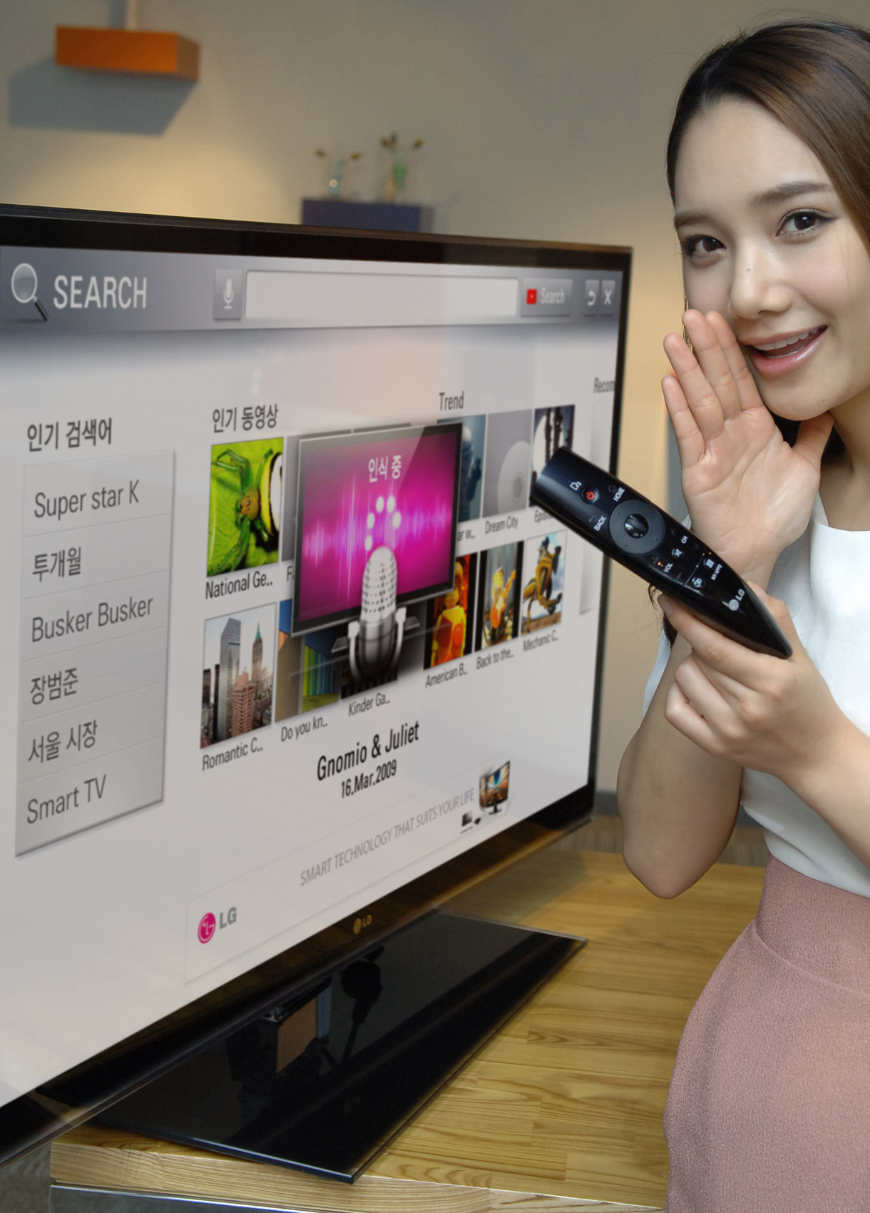 LG'S NEW MAGIC REMOTE ADDS INNOVATIVE FUNCTIONS TO ENHANCE
