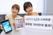LG_Optimus_LTE.jpg