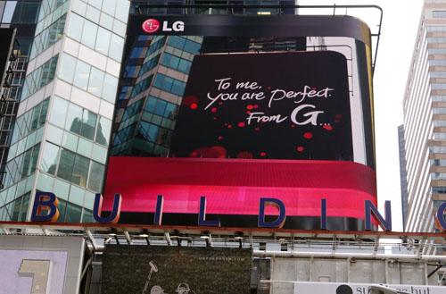 LG TO HELP SHARE CUS