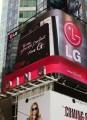 LG_NY_TIMESQUARE-02.jpg