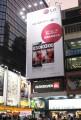 LG promoting LG G Pro through a large electronic display panel.