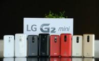 LGE_G2_MINI_RELEASE_01.jpg