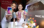 LG_G_Pro_2_Asia.jpg