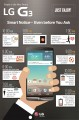 Infographic_LG_G3_Smart_Notice.jpg