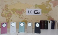 LG_G3_Global_Launch_2.jpg