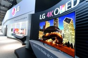 LG_flexible_OLED_TV_01.jpg