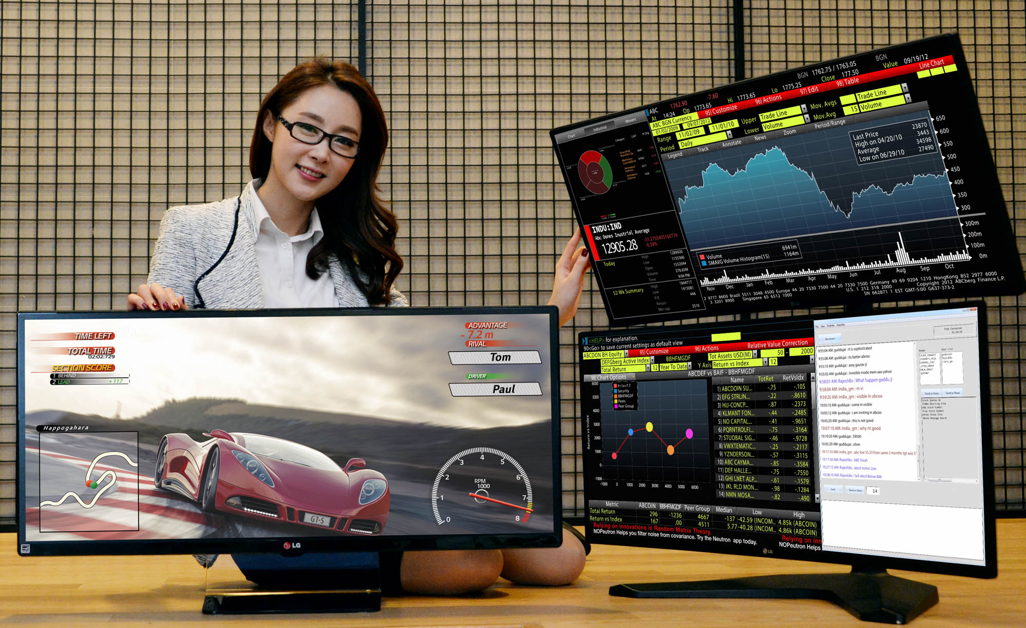 LG TO INTRODUCE WORLD'S FIRST 21:9 ULTRAWIDE GAMING MONITOR WITH AMD