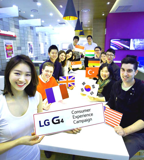 LG TO GIVE OUT 4,000 G4 SMARTPHONES AS PART OF  CONSUMER EXPERIENCE