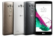 From left to right; back views of LG G4 Beats in Shiny Gold, Ceramic White, Metallic Silver color, a front view of LG G4 Beat.
