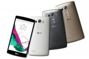 From left to right; A front view of LG G4 Beat, back views of three LG G4 Beats – each in Ceramic White, Metallic Silver, Shiny Gold color showing their rears.