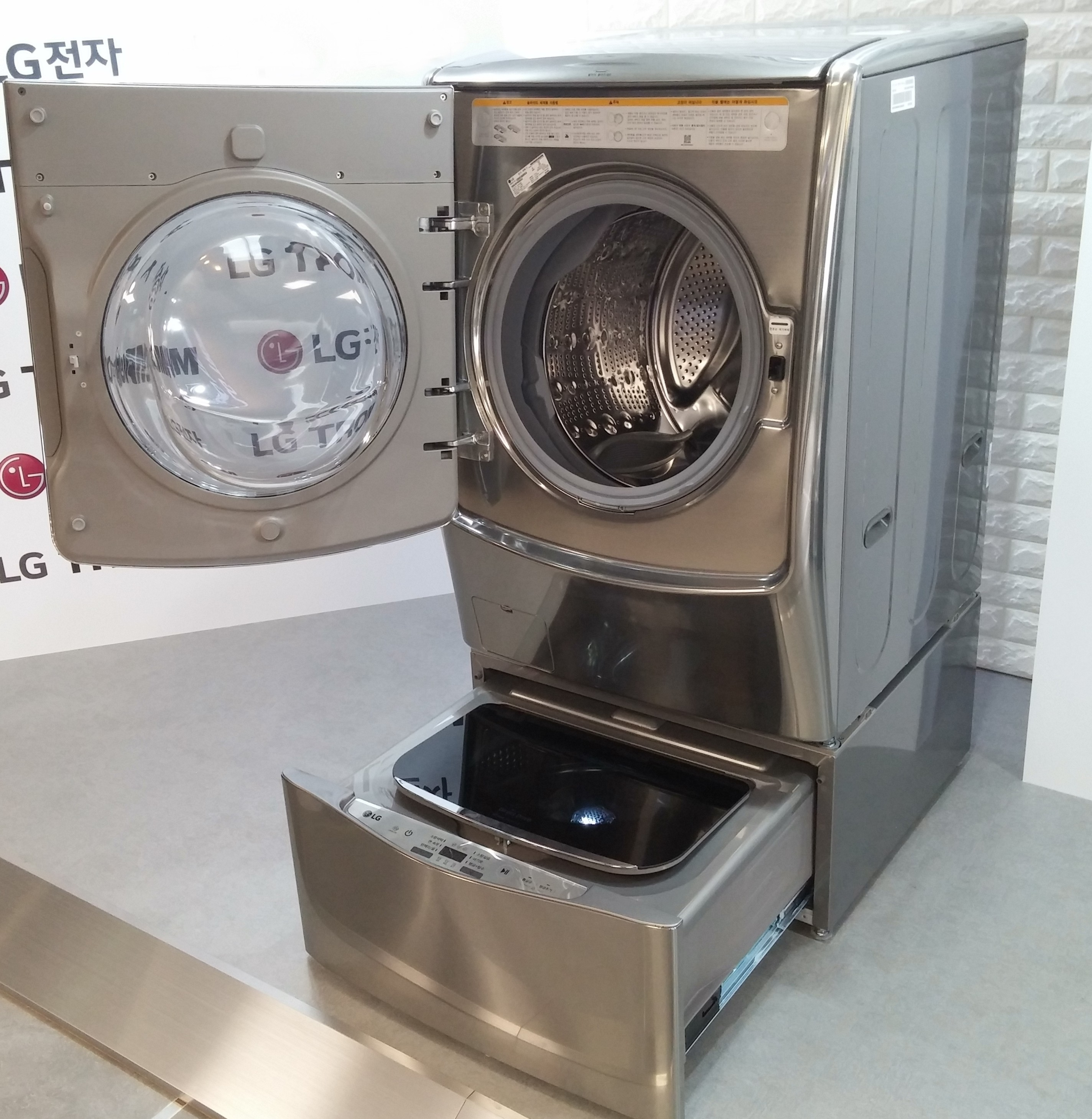 lg styler washing machine