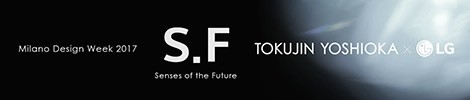 S.F_Banner_Mobile