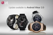LG BEGINS ANDROID WEAR 2.0 UPDATE FOR LG G WATCH R, WATCH URBANE, AND WATCH URBANE 2ND EDITION