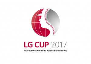 LG CUP 2017_01