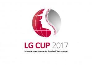 LG CUP 2017 International Women's Baseball Tournament logo