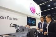 LG Frankfurt Motor Show
