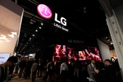 [LG AT CES 2018] - BOOTH SHOT