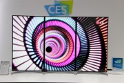 CES 2018 LG Booth Shot 44