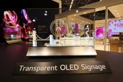 LEADING DIGITAL SIGNAGE PRODUCTS FROM LG DELIVER OPTIMIZED VERTICAL SOLUTIONS FOR BUSINESSES