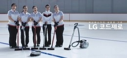 SOUTH KOREAN WOMEN CURLERS TAKE ON NEW ROLE AS THE FACE OF LG APPLIANCES