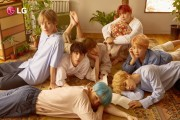 LG SIGNS INTERNATIONAL K-POP SENSATION BTS AS MOBILE PARTNER