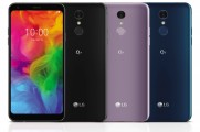 LG IMPROVES Q SERIES WITH SMARTER AND MORE PREMIUM FEATURES IN LG Q7