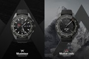 LG Watch W7 004