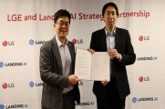 LG AND LANDING AI JOIN FORCES TO DRIVE ADVANCES IN ARTIFICIAL INTELLIGENCE