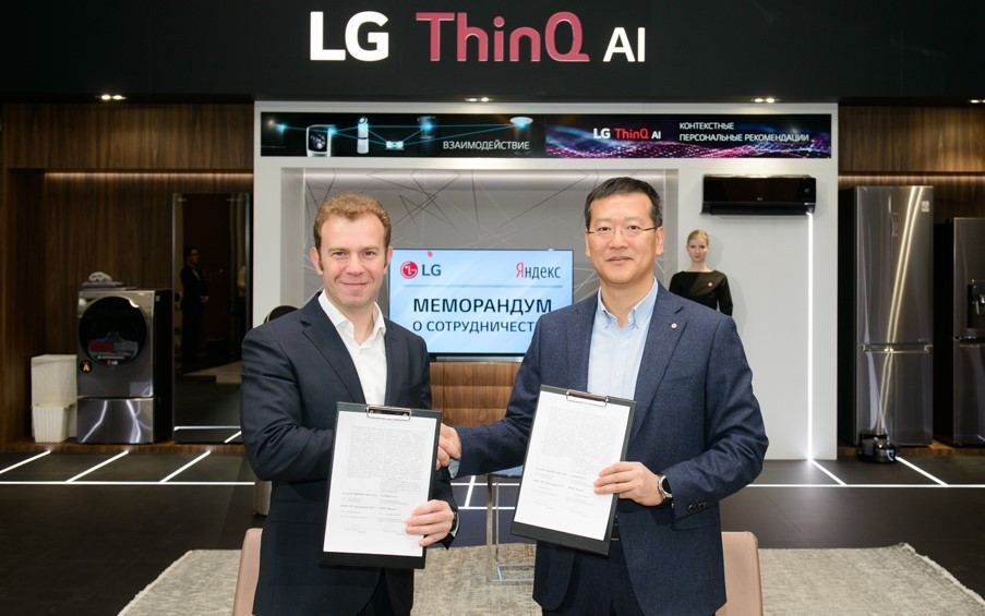 LG Expands AI Reach to Russia in Partnership with Yandex (4)