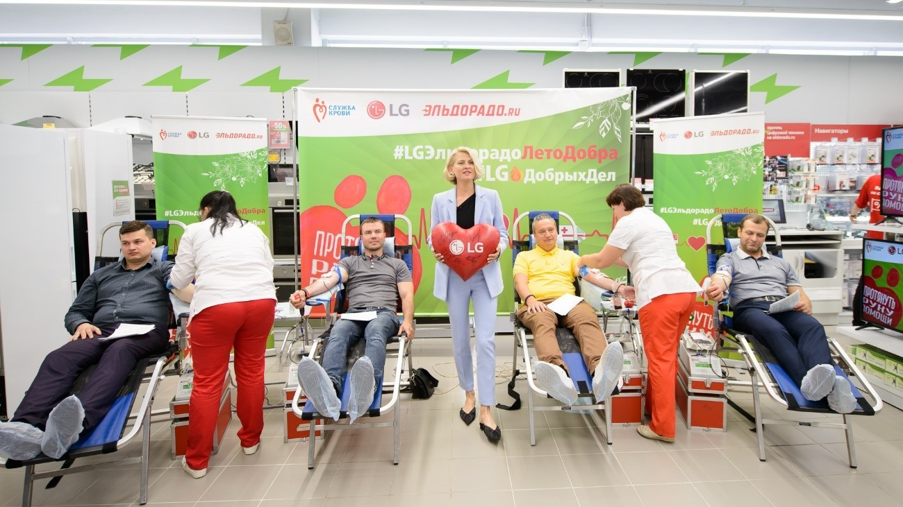 LG Russia to Commemorate World Blood Donor Day (3)