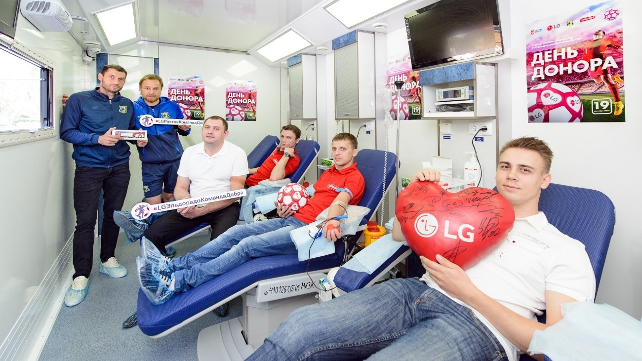 LG Russia to Commemorate World Blood Donor Day (4)