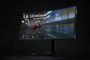 Front right-side view of LG UltraGear monitor 38GN950 displaying a video game image in a dark setting