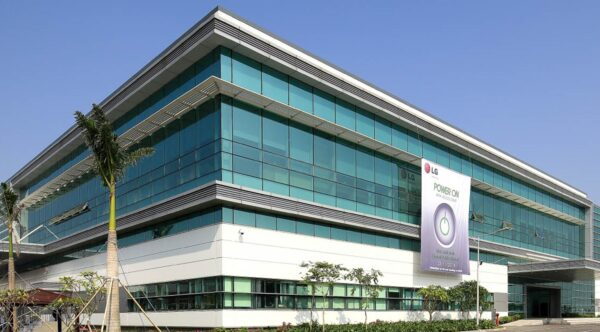 A front view of the LG Haiphong Campus in Vietnam