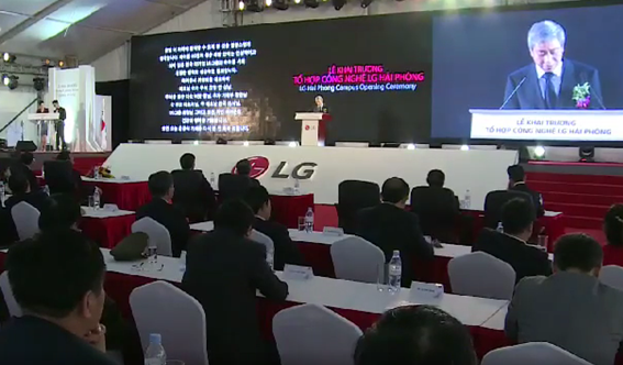 Koo Bon-joon, vice chairman and CEO of LG Electronics, makes a speech at the opening ceremony of the LG Haiphong Campus.