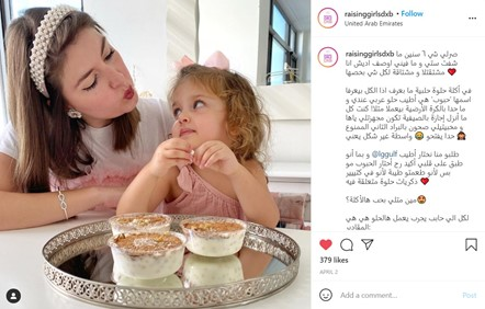 One entrant's Instagram post showing a mom and daughter posing with the dish they made together
