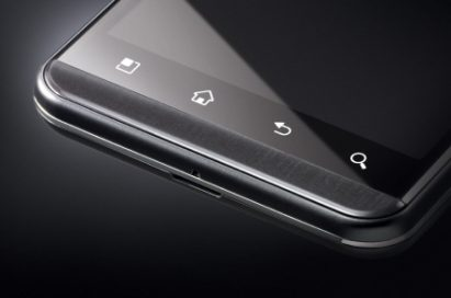 Close-up of the bottom of the LG Optimus 3D's front screen