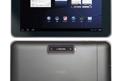 Front and rear views of LG Optimus Pad