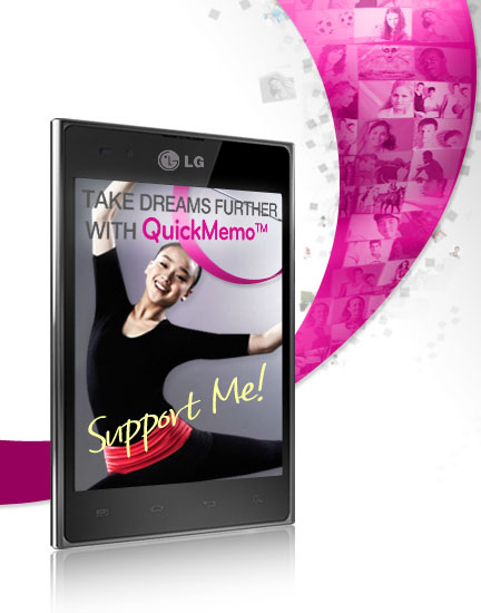 An image of a famous South Korean rhythmic gymnast, Yeon-jae Son, is displayed on an LG smartphone with the phrases 'take dreams further with QuickMemoTM' and 'Support Me!'