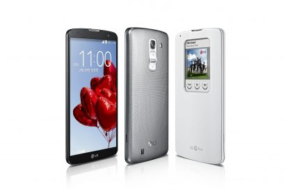 From left to right; A front view of the LG G Pro 2 in Titan Black, a rear view of the silver version, and the LG G Pro 2 using a white smartphone case.