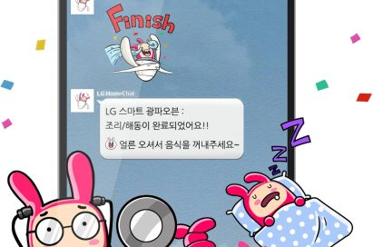 A smartphone showing chat window with LG HomeChat™. LG HomeChat™ informs user LG smart oven has completed its work with an emoji saying 'finish.' The smartphone also showing LG HomeChat™'s various emojis diagnosing, sleeping and expressing love.