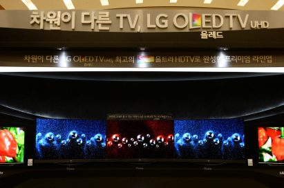 Wide view of LG's 2015 TV Launch Event