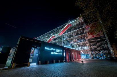 Exterior of LG SIGNATURE Gallery at nighttime